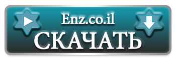 Enz download book button